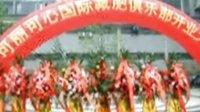 苏州减肥-中国十佳减肥品牌之一可丽可心
