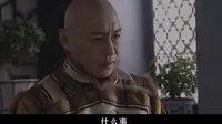 杨三姐告状27