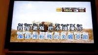 七里香《Qi li xiang》日本人练习中