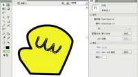 Flash CS4视频教程2.4.4绘制四肢并输出图像
