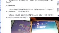 【HAYASI】教你破解PSP3000和555游戏