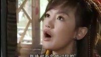仙剑奇缘 03