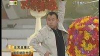 国庆特别节目 131005