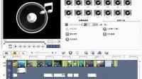 友立会声会影11视频教程6