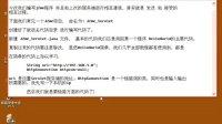 J2ME入门 编写j2me客户端