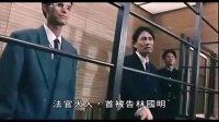 香港电影【杀手的童话】A.主演 刘德华
