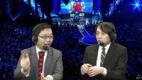 【台湾解说】皇族vs SKT第1场 英雄联盟S3世界总决赛