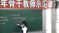 神经调节_高三生物优质课