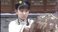 康熙王朝 18