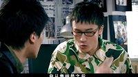 爱情公寓 第一季 06