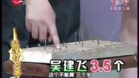 新娱乐《36.7℃明星听诊会》宋晓波专场