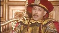 康熙王朝 31