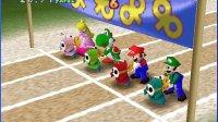 马里奥派对2代 4人迷你小游戏 Mecha-Marathon