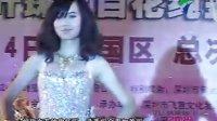 视频: quot;金叶杯quot;2009国际影视新星选拔大赛总决赛颁奖典礼