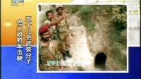 也门政府军击毙五十九武装分子