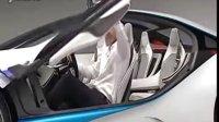 美轮美奂宝马Vision高效动力概念车