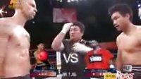 拉斯维加斯中美对抗赛 王洪祥ko美国高手乔.希里