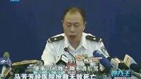 胡斌案之后,杭州再现保时捷斑马线上撞死人,肇事者也是富二代