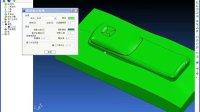 Pm自动编程软件视频 05.视图查看和模型分析