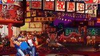 视频: 拳皇97网战 2011.12.01 广告_VS_包王 不禁裸杀和无限 看高手怎么无限连