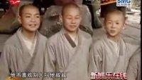 新少林寺》片场探秘 刘德华成龙各得其乐