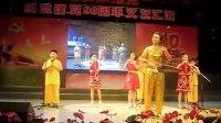 六安电视台葫芦丝二胡演出 赛马 QQ1459472033