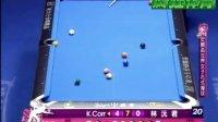 视频: Day 2 Karen Corr vs Yuan-Chun Lin