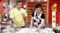 Food Cooking King—XO酱海鲜饼 蛋挞