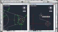 cad2014基础视频教程 第11课:交叉截面绘制  标清