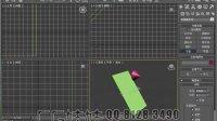 3dsmax基础教程第4讲:主工具栏-移动-旋转-缩放-坐标系统-CG娃娃