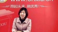 大学英语4级考试真题超精解[2005-2009年]【昂秀】新东方名师精讲视频