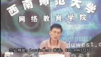 【兰心网】心理与教育统计学 第08集