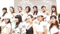 上海车展――悦达起亚美女车摸排排队
