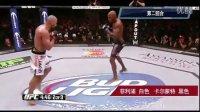 UFC无限制格斗 2013:UFC165中量级:科斯塔-菲利浦 VS 弗朗西斯-卡尔蒙特