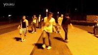 视频: 乐山鬼步舞QQ群59115903