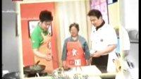 木须肉  香酥鲅鱼  奶香青蛤20100611