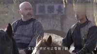铁齿铜牙纪晓岚4_高清TV粤语_05