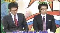 『おねがい!マスカット』第1回 (2-3) 2008.4.8