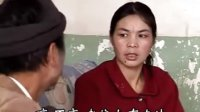 云南山歌-老公公卖媳妇1