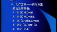 D:视频播放医学中国医科大学内科学视濒共78集中国医科大学 内科学14(免