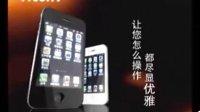 迈峰m88迈峰sk m88迈峰手机多少钱迈峰手机官网迈峰苹果手机迈峰sk m88图片