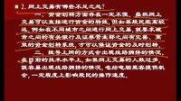 视频: 坚固金业招商开户 QQ84967159-股票交易竞价
