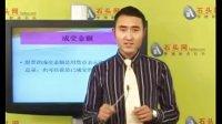 视频: 坚固金业招商开户 QQ84967159-股票名词(二)