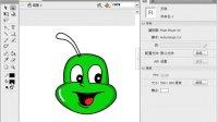 视频: Flash CS4视频教程(中文版)2.4.2触角的绘(http:www.kfl888.com)