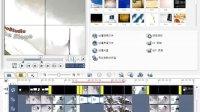 会声会影视频制作教程.060.输出指定范围的影片内容