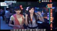 緯來綜合26:電玩快打(2013-10-05)