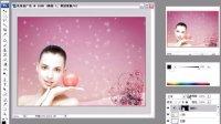 ps3 影像志 图层与通道应用技术精粹 2.6化妆品广告