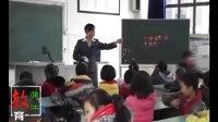 二年级小学主题班会《爸爸、妈妈我爱您》_课堂实录与教师说课