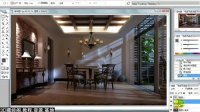 18-3-3dMaxVR印象全套家装效果图表现技法-室内