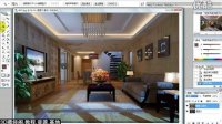 14-2-3dMaxVR印象全套家装效果图表现技法-室内